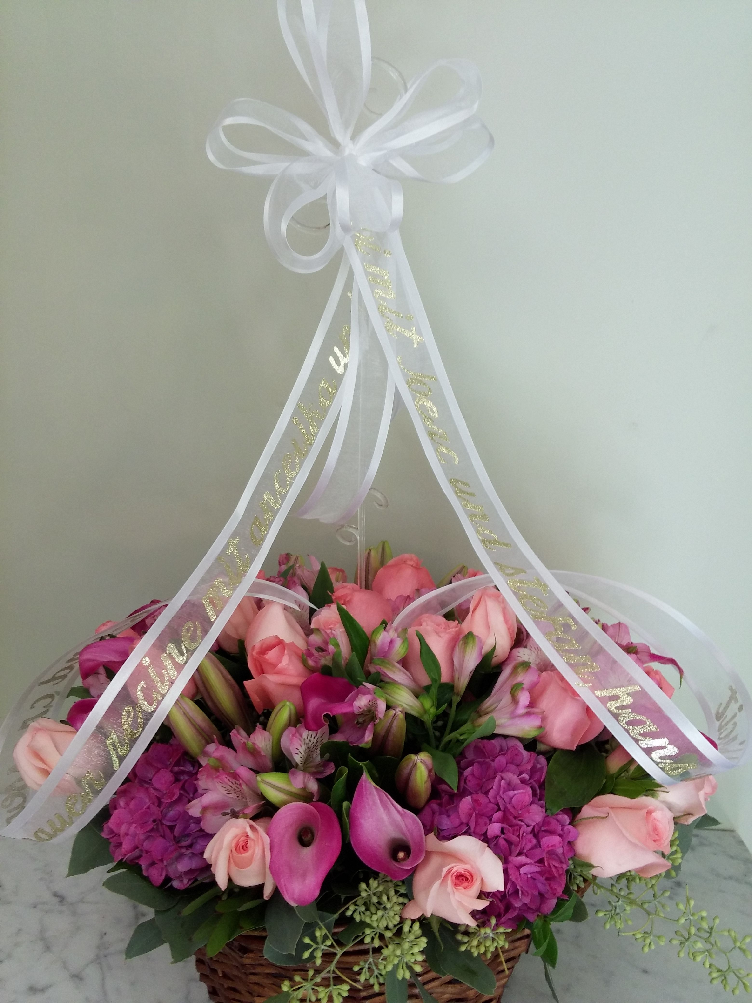 All Pink Sympathy Basket - Click Image to Close